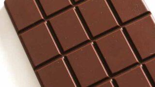dairy free chocolate bar